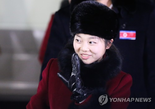 (Olympics) N. Korean athletes check in to athletes' village for PyeongChang 2018