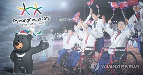 N. Korea invited to participate in PyeongChang Paralympics