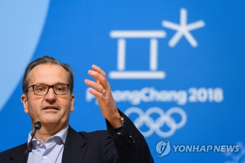 IOC asks visitors to 'wrap up properly' for PyeongChang's cold weather