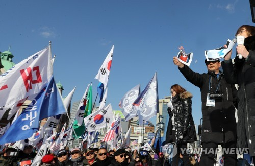 Conservative civic groups hold rally against N.K.'s participation in Olympics