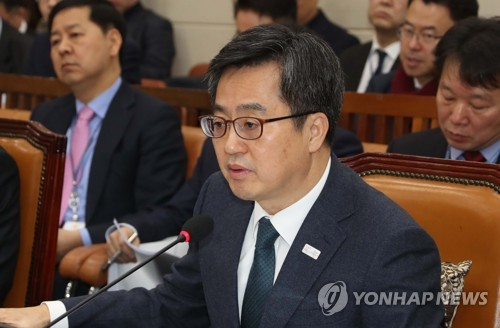 Seoul mulling various options for GM Korea: finance minister