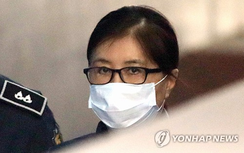 Court to rule Tuesday on Park's friend in influence-peddling scandal