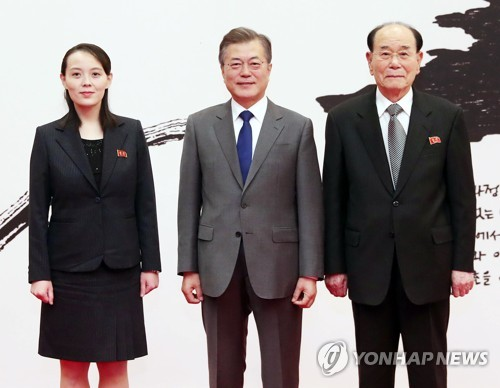 N.K. says high-level delegation made 'meaningful' S. Korea trip for better ties