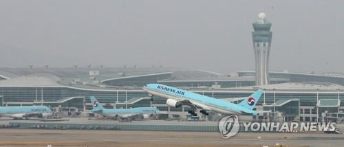 Korean Air to strengthen security for U.S.-bound flights