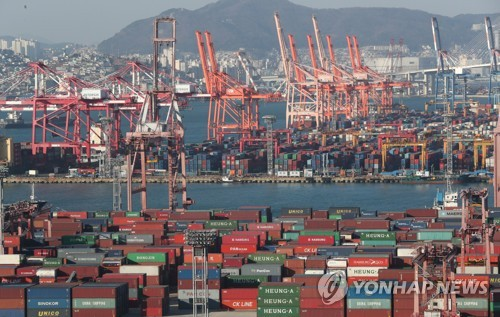S. Korea expects slower export growth in Feb.