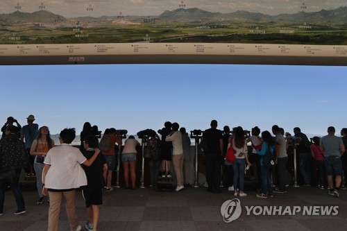 DMZ tour popular among foreign tourists