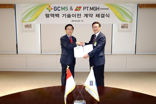 GCMS to export blood pack manufacturing technology to Indonesian firm