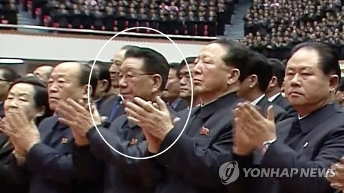TV footage suggests possible comeback of senior N. Korean official