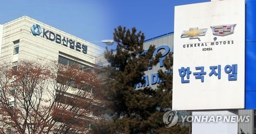 GM offers debt rollover for S. Korea unit with no collateral
