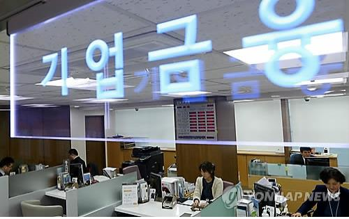 S. Korean SMEs have harder time getting loans compared to others in OECD