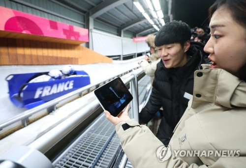 S. Korea shows off tech prowess at PyeongChang Olympics
