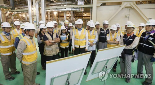 S. Korea's energy minister visits UAE for nuclear project