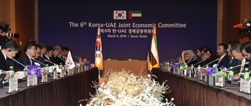 S. Korea, UAE agree to enhance cooperation in 4 key areas