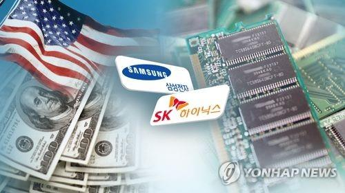 S. Korean memory chip makers to continue to enjoy rising profits in Q1: industry sources