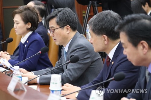 S. Korea to decide on joining CPTPP before June
