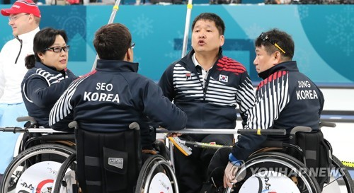 S. Korea falls to Norway, fails to reach wheelchair curling final at PyeongChang Winter Paralympics