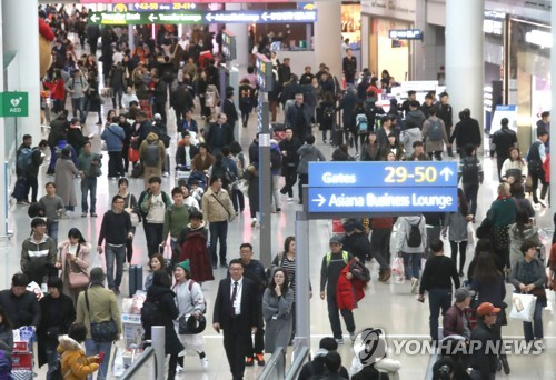 Adults traveling abroad with parents rise sharply: Hana Tour