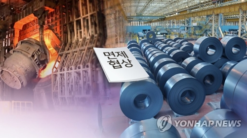U.S. temporarily exempts S. Korea from steel tariffs