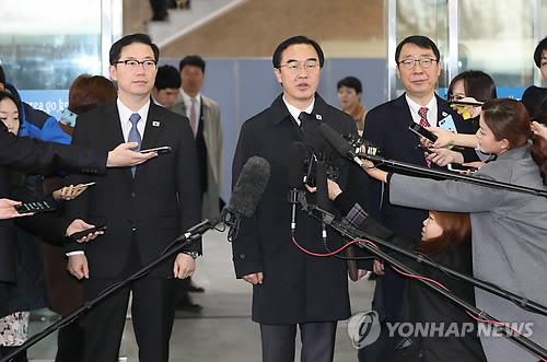 Koreas to hold high-level talks to prepare for summit