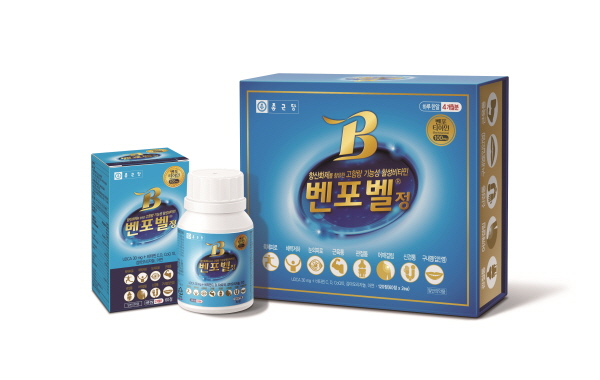 """Benfobel,"" high-content active vitamin, relieves physical fatigue, muscular pain"
