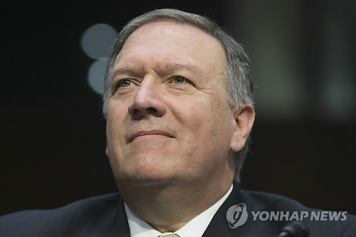 Pompeo rules out giving rewards to N. Korea before denuclearization