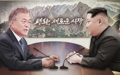 Global leaders express hope for success of inter-Korean summit
