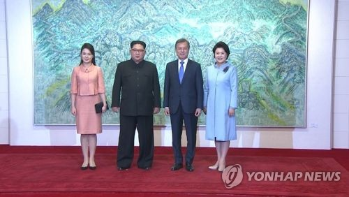 N. Korean leader's wife attends dinner after historic summit
