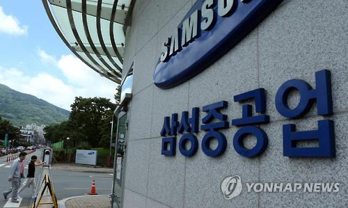 Samsung Heavy shifts to Q1 net loss on costs