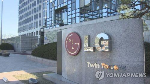 LG Electronics operating profit up 20.2 pct in Q1