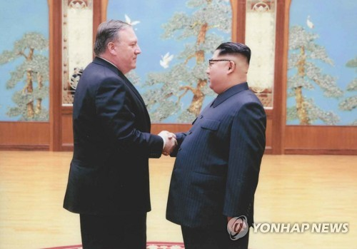 Pompeo: U.S. has obligation to pursue diplomacy with N. Korea