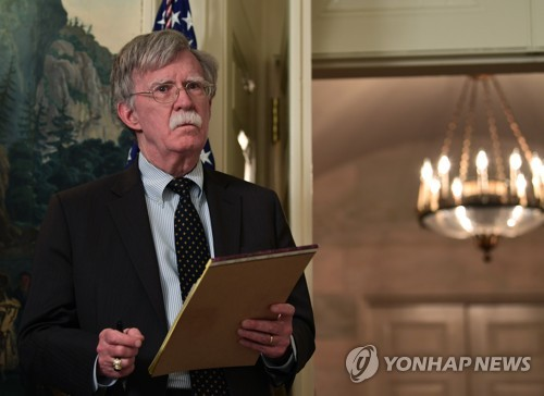 U.S. has Libya model in mind for N.K. denuclearization: Bolton