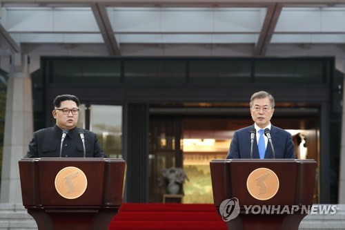 Moon urges parliamentary ratification of Panmunjom Declaration