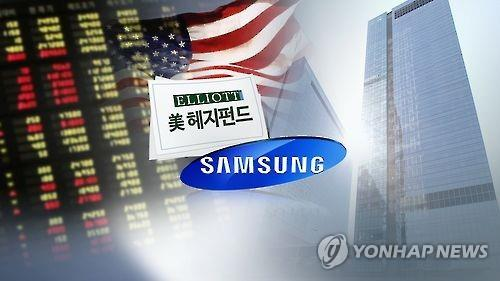 U.S. fund Elliott takes legal actions against Korean government on Samsung merger