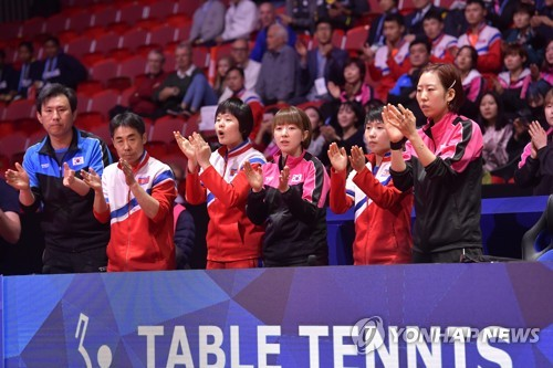 Joint Korean women's table tennis team takes bronze at worlds