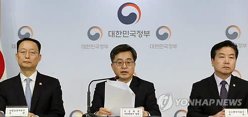 GM Korea to get US$7.15 bln investment in rescue deal