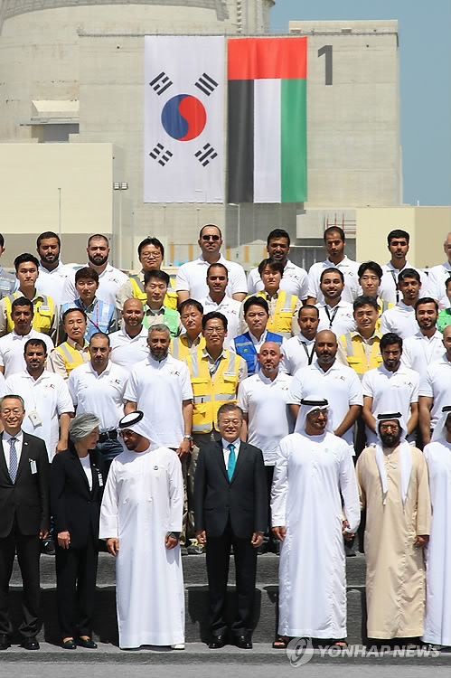 S. Korea sends business delegation to UAE