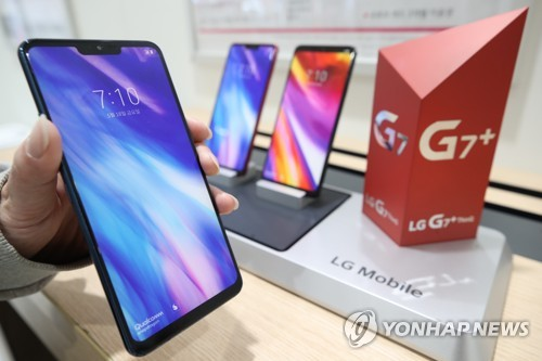 LG Electronics starts preorders for G7 ThinQ smartphone