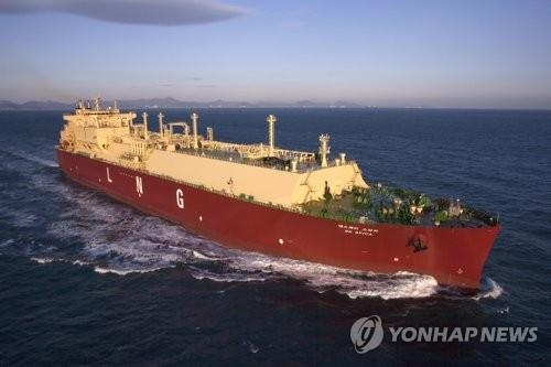 S. Korea diversifies LNG import sources in 2017