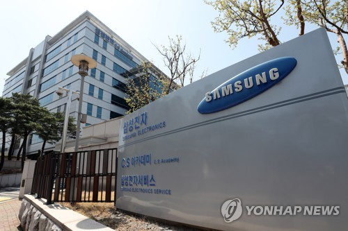 Samsung Electronics Service exec arrested over alleged labor union sabotage