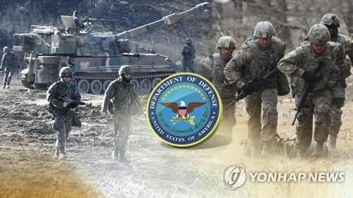 Ministry: U.S. troops in Korea are key to regional security