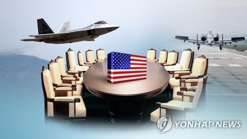 N. Korean media: Dialogue and war drills can't co-exist