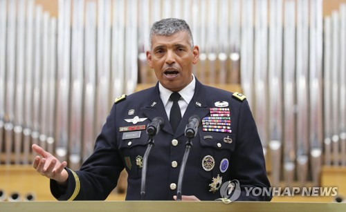 Trump-Kim summit 'not lost, but delayed': USFK commander