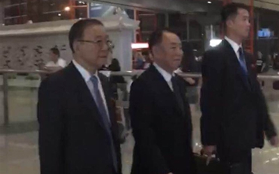 Senior N. Korean official arrives in Beijing on way back home from U.S.