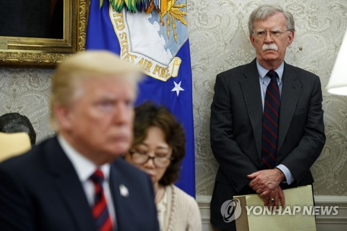 Bolton to be in Singapore for U.S.-N. Korea summit