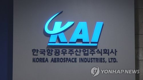S. Korea aerospace company wins 115.7 bln won U.S. parts order
