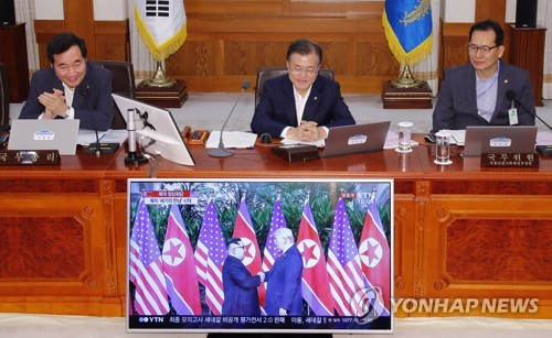 Moon expresses hope for successful U.S.-N. Korea summit