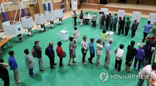 South Korean voters go to polls in local elections