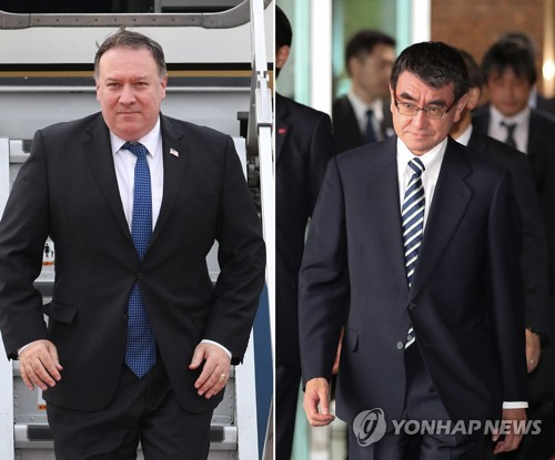 S. Korea, U.S., Japan to discuss post-summit strategy over N. Korea