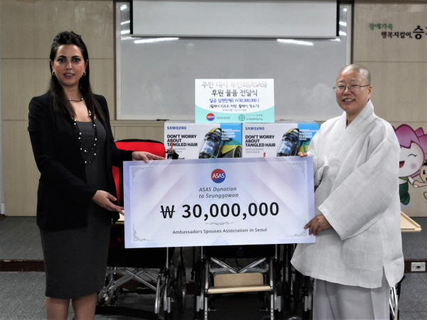 ASAS donates W30 million to Seung Ga Won Welfare Center
