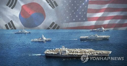 S. Korea, U.S. to decide soon on whether to suspend joint military exercises
